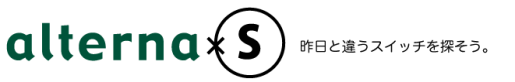alternas